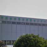 安全衛生技術センター
